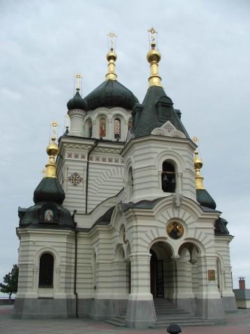 Церковь на Байдарских Воротах, Крым