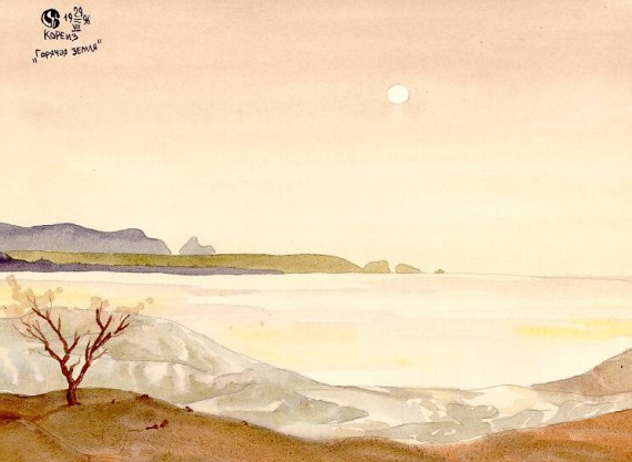 Киммерийский пейзаж