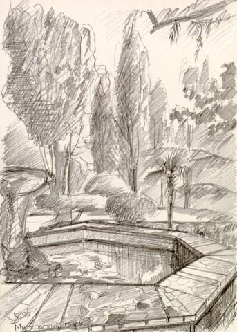 Фонтан в Мисхорском парке