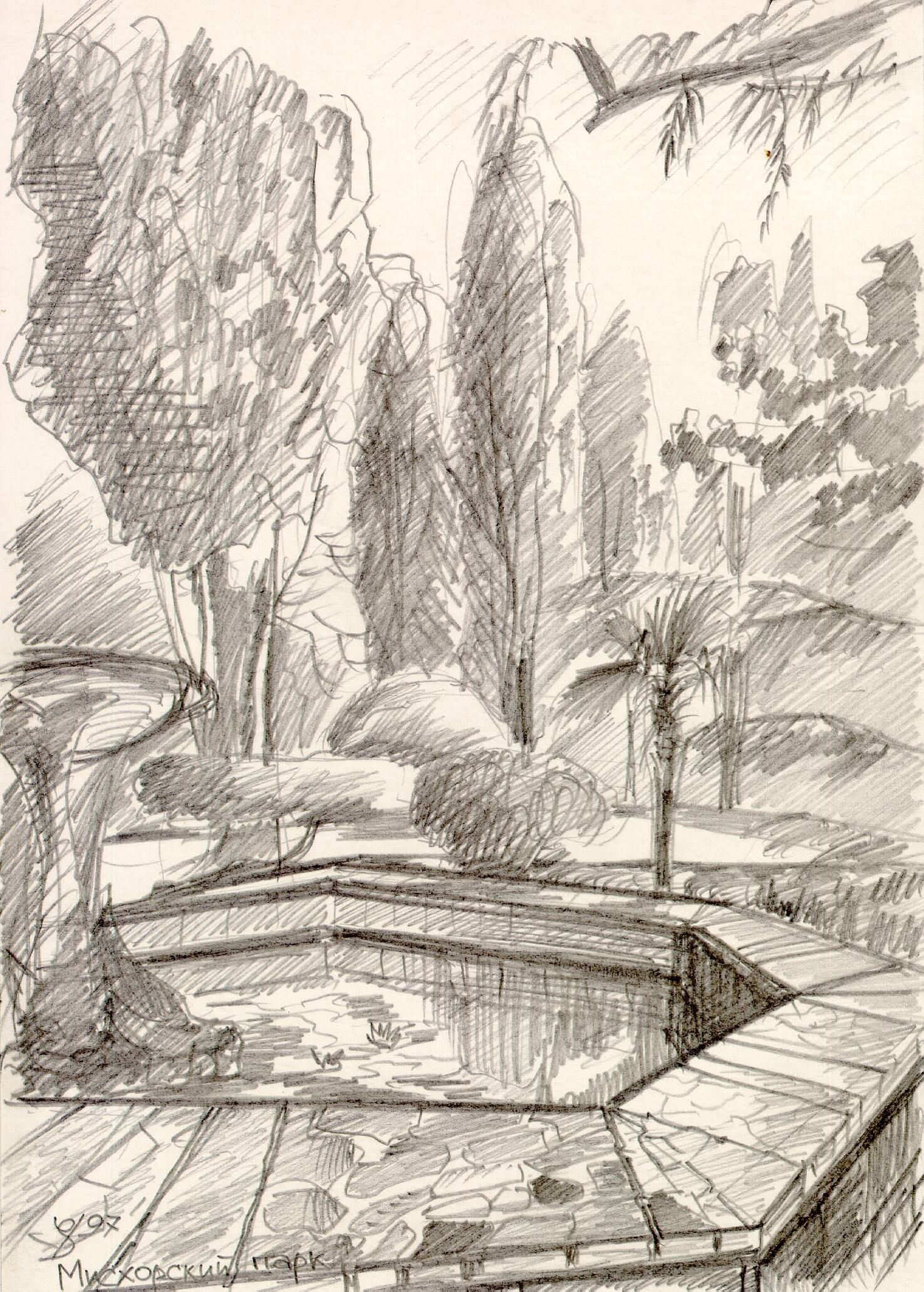 Фонтан в Мисхорском парке, рисунок ...: www.borodulin.su/grafika/risunki-karandashom